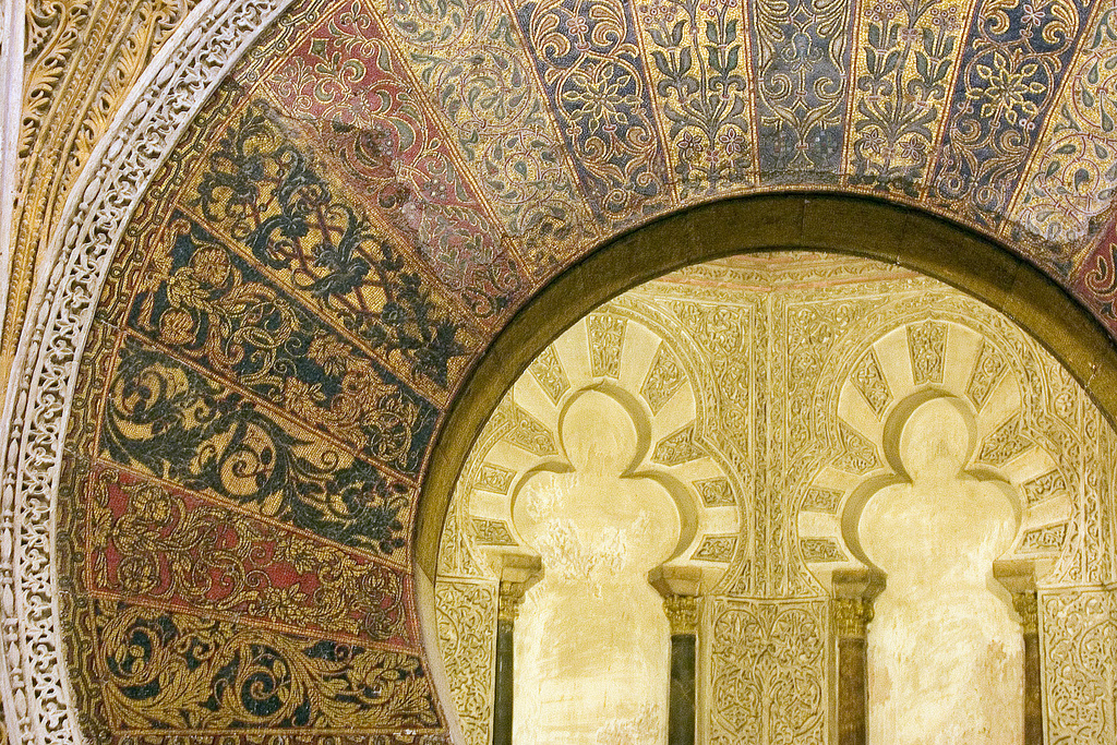 The pattern is actually a mosaic, consisting of very fine pieces of tile.  A detial of Cordoba's Mezquita. © YuPhoto selected by  bitofinspiration.com. For link to original source visit flickr