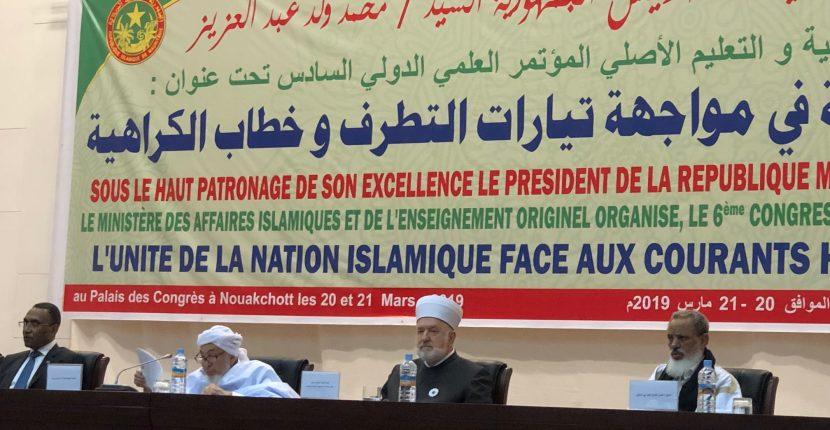 Dr. Cerić učestvovao na konferenciji o suočavanju s ekstremizmom u Mauritaniji