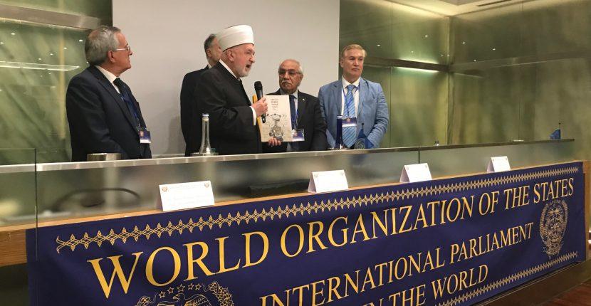 Dr. Cerić primio nagradu za mir i razumijevanje među narodima i vjerama